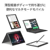 Lenovo Yoga Book C930 10.8型デュアルディスプレイ WiFiモデル (Core m3-7Y30/4GBメモリー/128GB SSD/アイアングレー)ZA3S0052JP