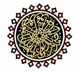 Islamic Calligraphy - 48''W x 44''H - Peel and Stick Wall Decal by Wallmonkeys