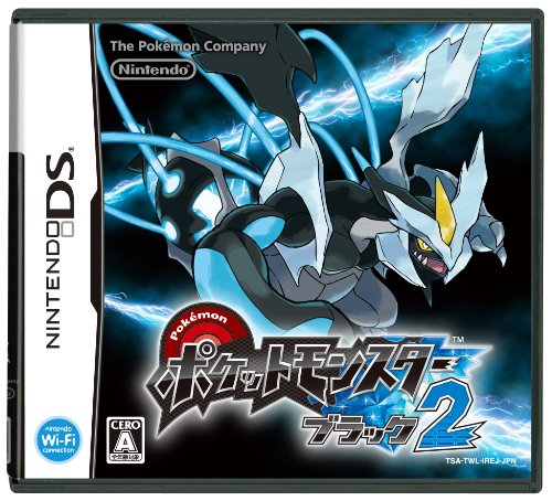 pokemon black 2 nintendo ds - 3
