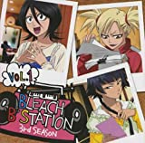 Bleach B Station Third Season 1