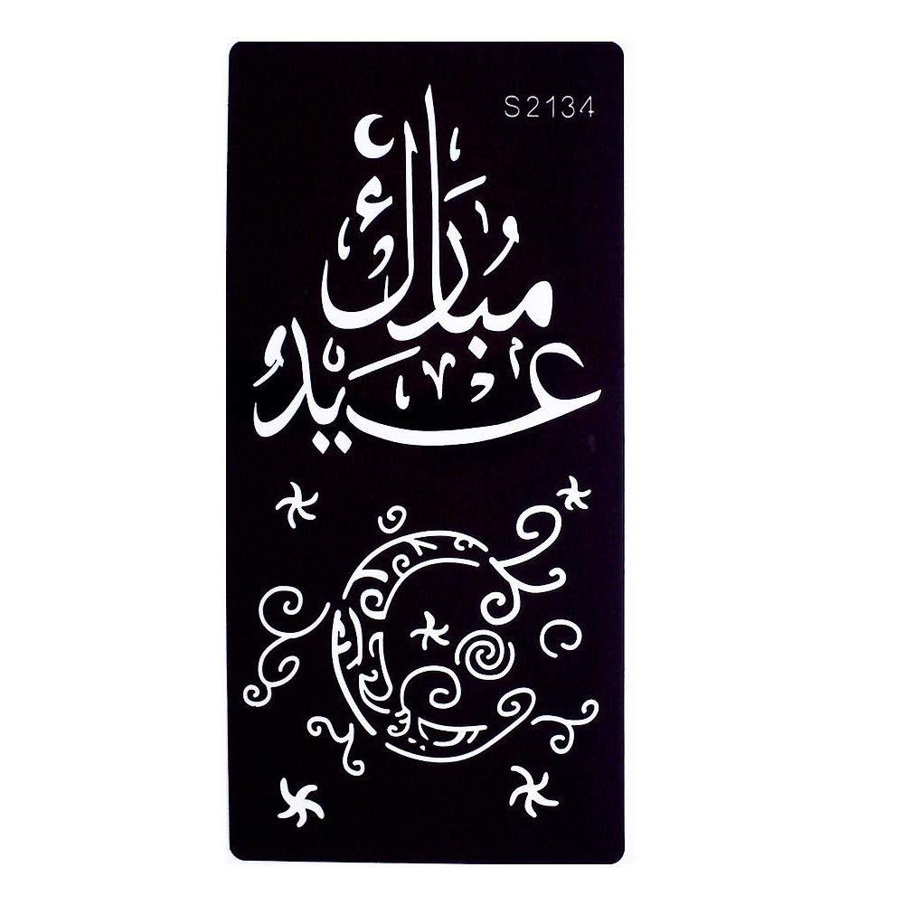 Just Fox – Plantilla de tatuaje de henna, aerógrafo, letra árabe ...