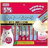 チャオ (CIAO) 猫用おやつ ミルキーちゅ~る まぐろ 海鮮ミックス味 14g×20本入