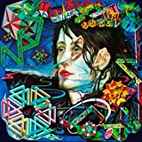 Wizard a True Star (Vinyl)