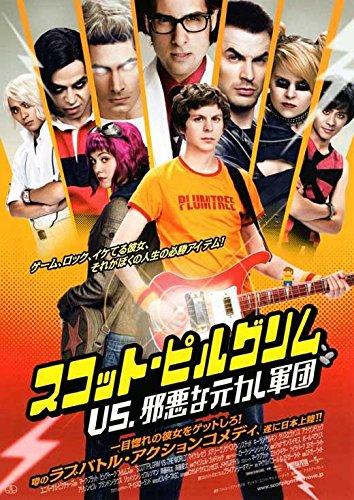 Scott Pilgrim vs the World Movie POSTER 27 x 40 Michael Cera, Japanese, A, MADE IN THE U.S.A.