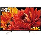 ソニー 49V型地上・BS・110度CSデジタル4Kチューナー内蔵 LED液晶テレビ(別売USB HDD録画対応)Android TV 機能搭載BRAVIA KJ-49X8500G