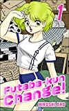 (US) Futaba-kun Change! Vol.1