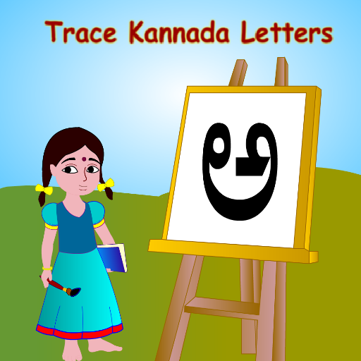 Amazon.com: Trace Kannada Alphabets Kids Activity: Appstore for