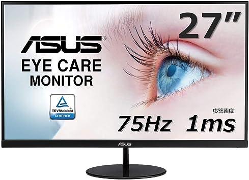 【Amazon.co.jp 限定】ASUSフレームレス ゲーミングモニター 27インチ PS4 FPS 1ms 75Hz HDMI×2 D-sub FreeSync VESA 3年保証 VL278H