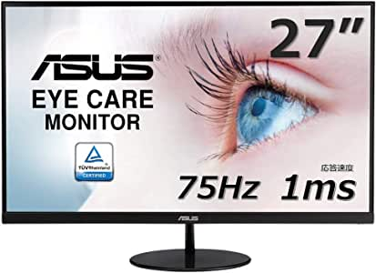 ASUS VL278H 27-inch Eye Care Monitor, 1ms, 75Hz, Adaptive-Sync/FreeSync, Frameless, Slim, Wall Mountable, Flicker Free, Blue Light Filter, Speaker
