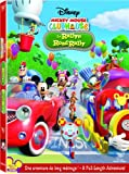 Mickey Mouse Clubhouse: Road Rally - DVD Bilingue (Bilingual)