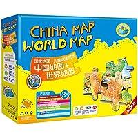 国家地理·儿童地图拼图(中国地图+世界地图)(附探险指南针+旅行足迹、世界国旗环保贴画93张)