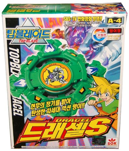 Beyblade A-4 Dracel S Spin Gear System Topblade