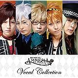 ミュージカル「AMNESIA」Vocal Collection