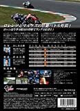 Motor Sports - 2014 Motogp Official DVD Round 6 Italia Gp [Japan DVD] WVD-335