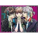 Tlicolity Eyes Vol.2 限定版 予約特典(ドラマCD)付 & 【Amazon.co.jp限定】PC壁紙 メール配信