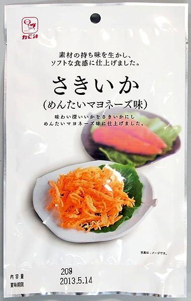 alimentos as? pato Sakiika Mentai mayonesa sabor bolsas 16gX5