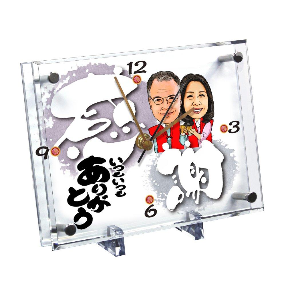 還暦祝いのプレゼント 似顔絵時計 小サイズ N-5 B00LEAF7X0