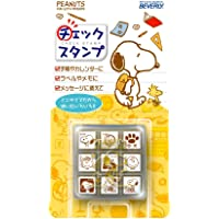 Check Snoopy stamp (japan import) by Beverly