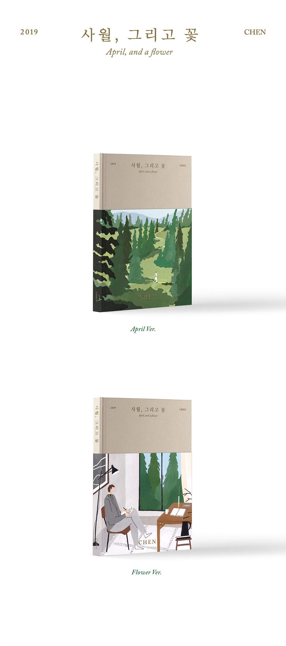 SM Entertainment CHEN EXO - April, and a Flower [Flower ver.] (1st Mini Album) CD+Photobook+1Photocard+1Bookmark+Folded Poster+Double Side Extra Photocards Set by SM Entertainment (Image #2)