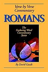 Romans Kindle Edition
