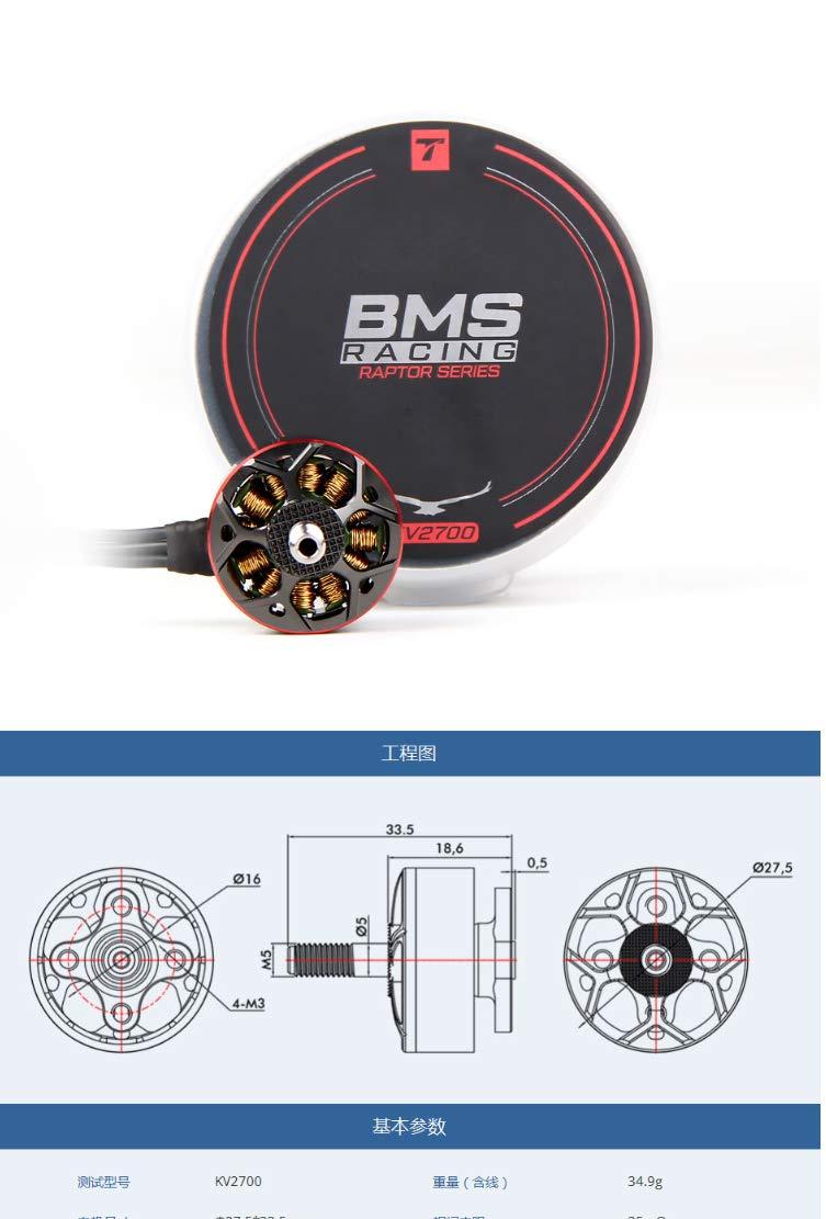 5306f4de7d3 Amazon.com: 1PCS T-Motor BMS 2207 2700KV/2000KV Brushless Motor Raptor  Series Thomas Bitmatta World Champion Brushless Motors for FPV Racing (red  2700kv): ...
