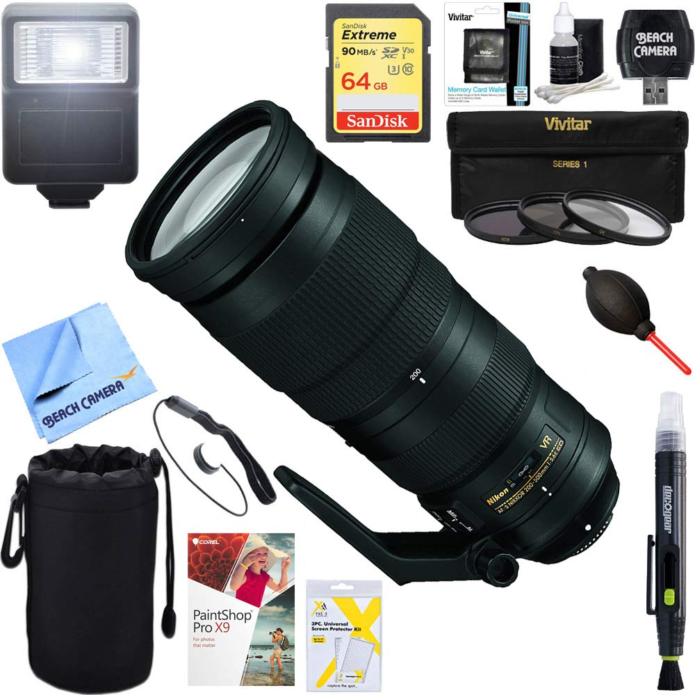 Nikon (20058 200-500mm f/5.6E ED VR AF-S NIKKOR Zoom Lens Digital SLR Cameras + 64GB Ultimate Filter & Flash Photography Bundle by Nikon (Image #1)