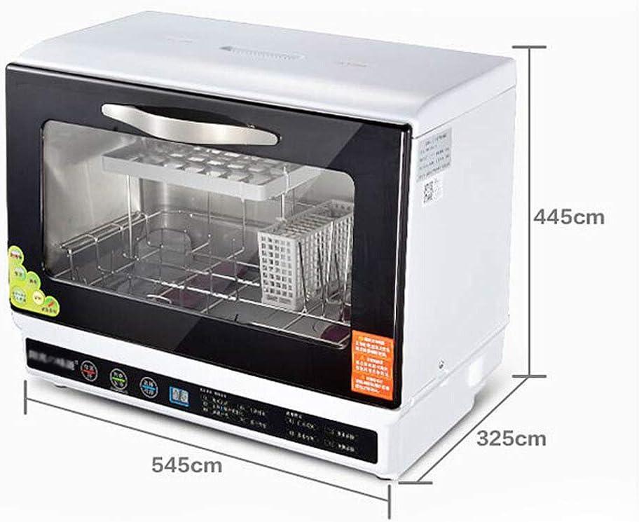 SMGPY Lavadora automática del hogar, lavavajillas de Escritorio, instalación Gratuita de lavavajillas Inteligente