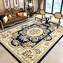 Luxury Court Floral Printed Large Area Carpet Rug, Eclectic for Modern and Classic Interiors Oriental Area Rug Soft Floor Mat 52 by 75 Inch