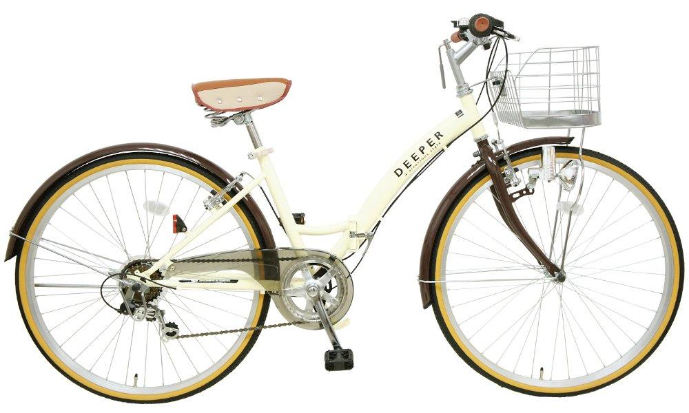 ディーパー 26インチ シティサイクル 折りたたみ自転車