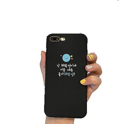 Amazon.com: Lovely coreano luna pareja para iPhone funda ...