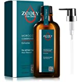 ZOOLY 卓蓝雅 摩洛哥油 多效修护 护发素 改善头发 干燥 脆弱 分叉 针对受损发质 护发乳