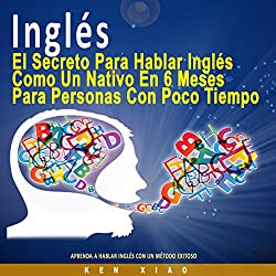 Inglés [English]