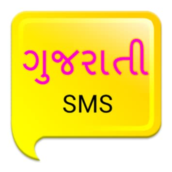 Amazoncom Gujarati Funny Sms Appstore For Android