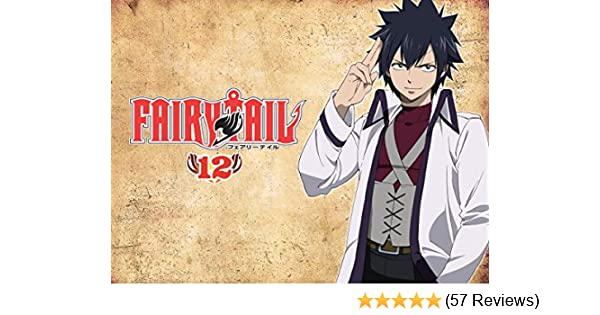 Amazon com: Watch Fairy Tail - Part 12 | Prime Video