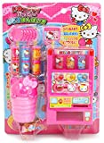 Hello Kitty Toy Vending Machine with Coins - Juice and Other Accessories (Japan Import)