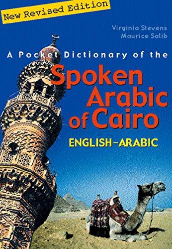 A Pocket Dictionary of the Spoken Arabic of Cairo: English-Arabic (Center Virginia Commons)