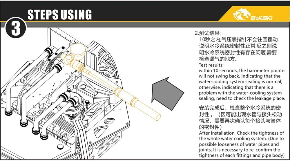 Bykski Water Cooling System Sealing Leak Tester Air Pressure Test Tools