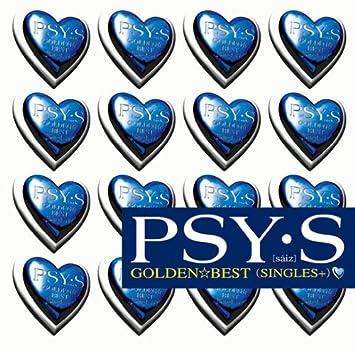 Psy singles