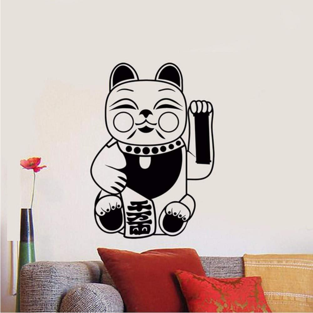 LLLYZZ Símbolo del gato japonés Maneki-Neko talismán vinilo ...