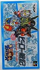 Hero Senki: Project Olympus, Super Famicom (Super NES Japanese Import)
