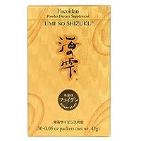 Umi no Shizuku Fucoidan Powder Pure Seaweed Extract with Green Tea Barley Leaves -1 Box(30 sachets)