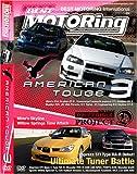Best Motoring - American Touge 3