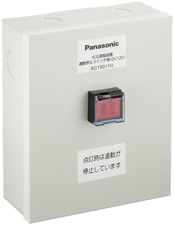 パナソニック(Panasonic) 火災通報装置連動停止スイッチ箱DC12V BGT9011H B00KNSUZOK