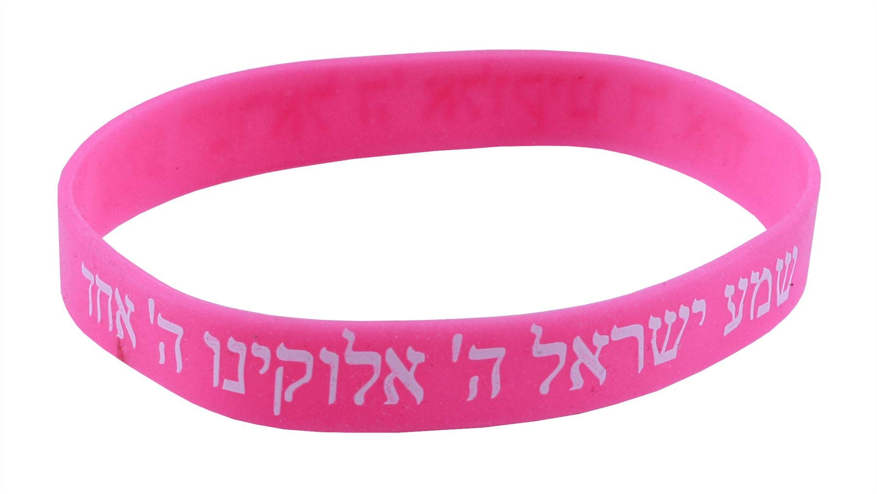 Pink Shema Israel Rubber Bracelet Hebrew Jewish Kabbalah Judaica Wristband by Body-Soul-n-Spirit Bracelet (Image #1)