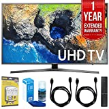 Samsung UN40MU7000 40″ UHD 4K HDR LED Smart HDTV, Black (2017 Model) with 1 Year Extended Warranty + Accessories Bundle