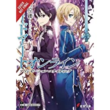 Sword Art Online 14 (Light Novel): Alicization Uniting