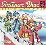 探偵歌劇 ミルキィホームズ TD 挿入歌アルバム『Treasure Disc』
