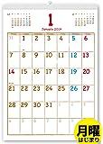 ボーナス付 2019年1月~(2020年1月付)月曜はじまり タテ長ナチュラル壁掛けカレンダー A3サイズ[C]
