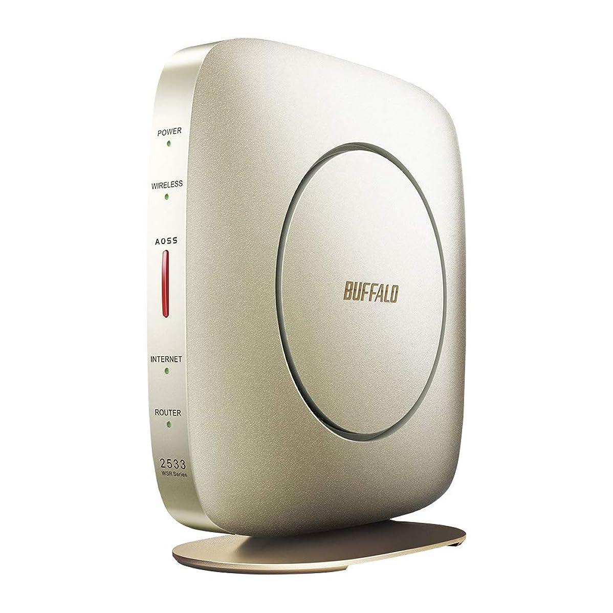北西柔らかい足本当にASUS ゲーミング WiFi 無線LAN ルーター RT-AC88U 11ac デュアルバンド AC3200 2167+1000Mbps 最大21台 4LDK 3階建 PS4 / Wii U 対応