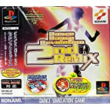 Dance Dance Revolution 2nd